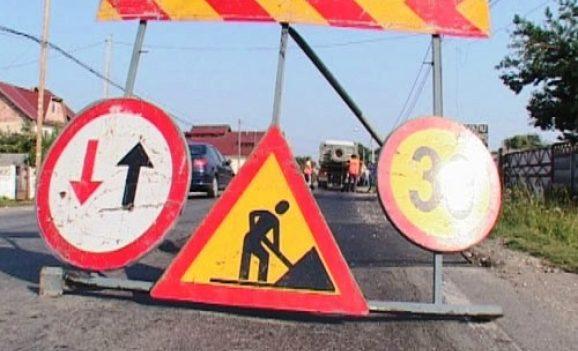 Drumul pe direcţia Zalău-Satu Mare va fi restricţionat, în perioada 27-28 mai